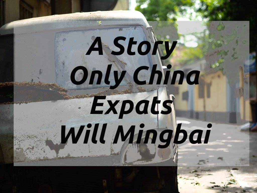 a-story-only-china-expats-will-mingbai-card